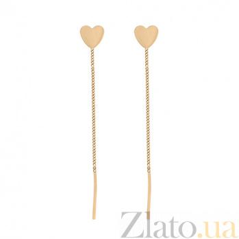 Золотые серьги на цепочке в красном цвете Любляна 000015477