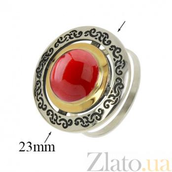 Серебряное кольцо Джоконда с кораллом и золотой вставкой BGS--512/к коралл
