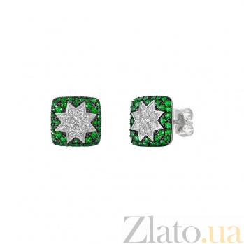 Серьги-пуссеты из белого золота Звезда эльфов с бриллиантами и цаворитами 000081263