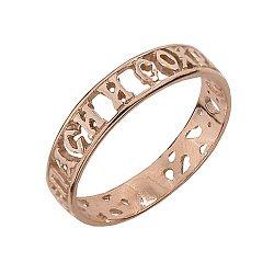 Кольцо в красном золоте  000046458