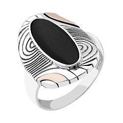 Серебряное кольцо с чернением, узорами, золотыми накладками и имитацией оникса 000105963