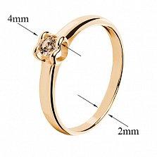 Помолвочное кольцо Сердце из красного золота с бриллиантом коньячного цвета