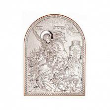 Серебряная икона Святого Гергия Победоносца