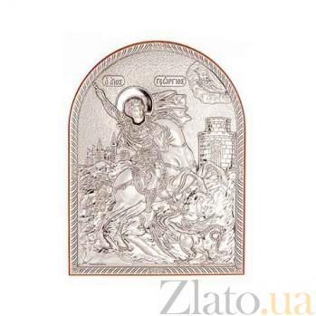 Серебряная икона Святого Гергия Победоносца AQA-15142221