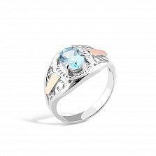Серебряное кольцо Ребекка с золотой накладкой и голубым алпанитом