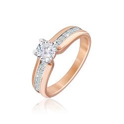 Серебряное кольцо Магия с позолотой и фианитами