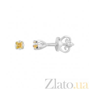 Серебряные серьги-пуссеты Мэг с желтым цирконием 000081810