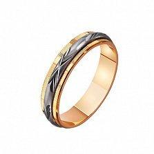 Золотое обручальное кольцо Околдован тобой
