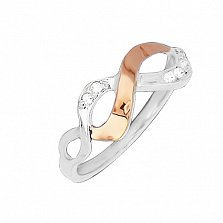 Серебряное кольцо Морин с вставкой золота и фианитами