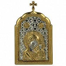Позолоченная серебряная икона с образом Казанской Божьей Матери