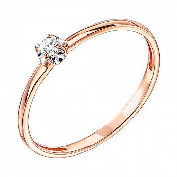 Золота каблучка в комбінованому кольорі з діамантом 000137728