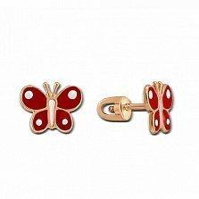 Детские золотые серьги с красной эмалью Бабочка