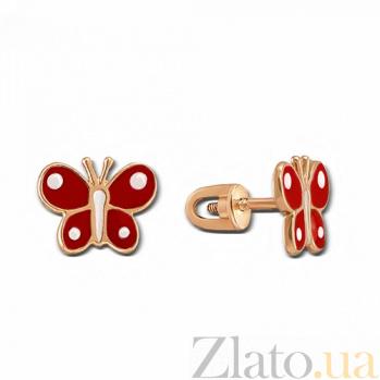 Детские золотые серьги с красной эмалью Бабочка 21091