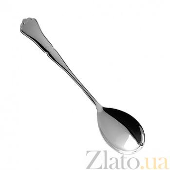 Серебряная ложка для варенья Чип  ZMX--110_124