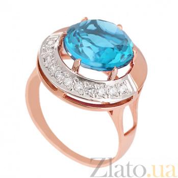 Золотое кольцо с голубым кварцем и фианитами Юмалия VLN--112-1191-11