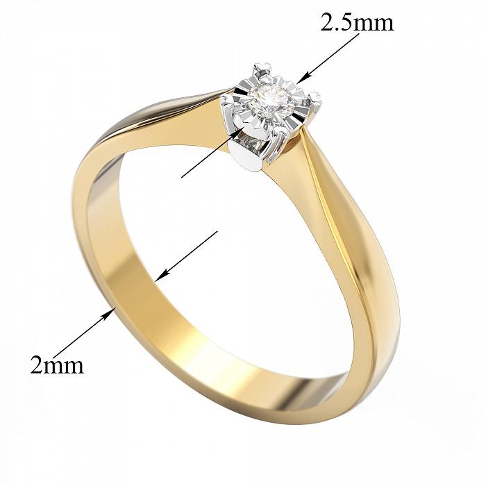 Золотое помолвочное кольцо Чародейка в комбинированном цвете с бриллиантом и алмазной гранью VLA--15350