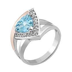 Серебряное кольцо с золотой накладкой, голубым альпинитом и белыми фианитами 000106061