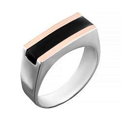 Серебряный перстень-печатка Кристоф с золотыми накладками и имитацией оникса 000066813