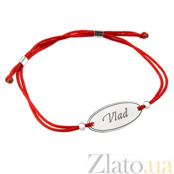 Браслет шелковый Vlad Vlad