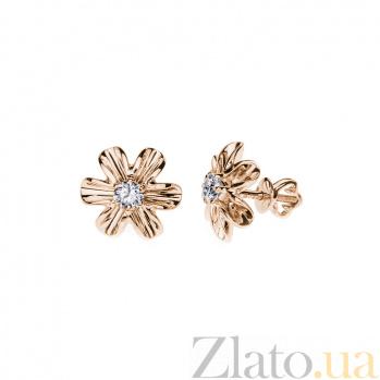 Серьги-пуссеты в красном золоте Весенний цветок с бриллиантами 000079150