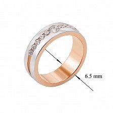 Золотое обручальное кольцо Идеальная пара в комбинированном цвете с фианитами