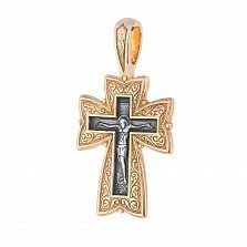 Серебряный православный крест Магия небес в позолоте с чернением