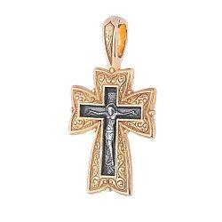 Серебряный православный крест в позолоте с чернением 000026481