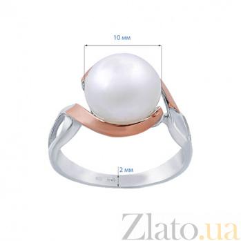 Кольцо серебряное с золотом и жемчугом Теплая гавань AQA-569Кж
