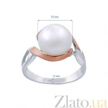 Кольцо серебряное с золотом и жемчугом Теплая гавань AQA--569Кж