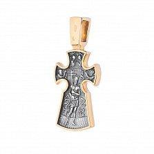 Серебряный крестик Вечная жизнь с позолотой