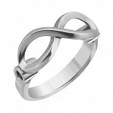 Серебряное кольцо Infinity