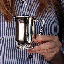 Серебряная чашка Александра, 90мл