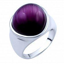 Серебряное кольцо Вероника с фиолетовым кошачьим глазом