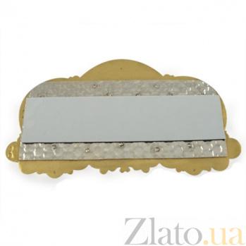 Серебряная икона с позолотой Триптих 2.79.0032