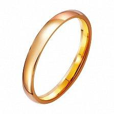Золотое обручальное кольцо Навеки вдвоем
