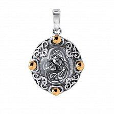 Серебряная ладанка Богородица с золотыми накладками и образом под прозрачной линзой