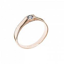 Кольцо в красном золоте Дана с бриллиантом