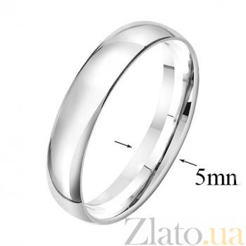 Обручальное кольцо Стиль и классика из белого золота 000058642