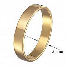 Золотое обручальное кольцо Сорренто в желтом цвете