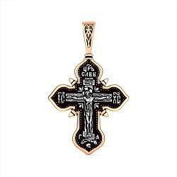Золотой крестик в комбинированном цвете 000141404