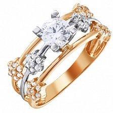 Золотое кольцо Метеор с кристаллами Swarovski