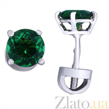 Серебряные серьги-пуссеты Наида AUR--72236зau