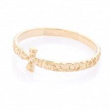 Кольцо из желтого золота Ключ жизни