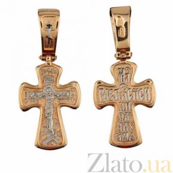 Золотой крест с белым родированием Воскресение Христа VLT--КС1-3049-2