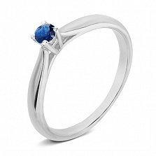 Серебряное кольцо Air с сапфиром