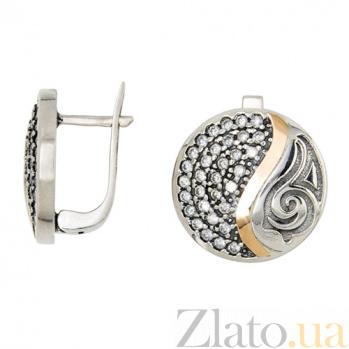 Серебряные серьги с золотой вставкой и фианитами Шарлотка BGS--500с
