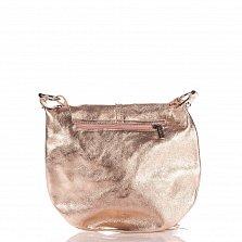Кожаная сумка на каждый день Genuine Leather 1677 розового цвета с клапаном и регулируемым ремнем