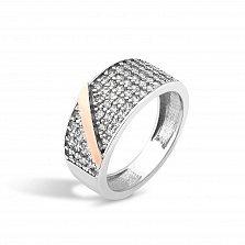 Серебряное кольцо Джоанна с золотой накладкой и фианитами