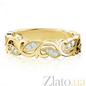 Кольцо обручальное в желтом золоте Долина грез: Триумф нежности 734