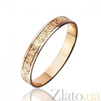 Кольцо из красного золота Спаси и Сохрани EDM--КД0304